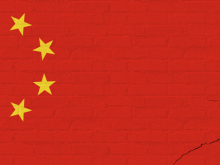 Bypass the Great Firewall