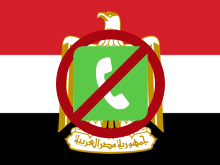 Egypt blocks VoIP