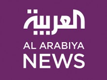 Al Arabiya News Logo
