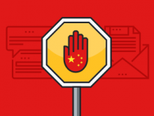 why is china cracking down on VPNS