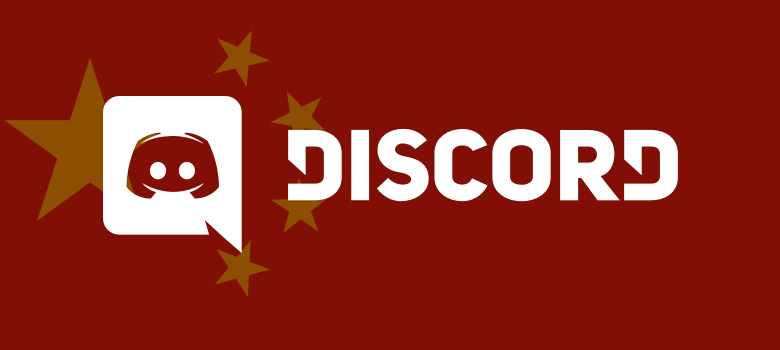 Discord Blocked in China | Golden Frog